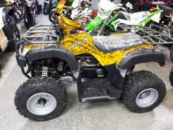 Motoland ATV 200u. исправен, без птс, без пробега