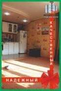 Качественный Кирпичный Коттедж 120 кв. м. р-н Хлебозавода. Улица Красина 54, р-н Хлебозавод, площадь дома 120 кв.м., централизованный водопровод, эле...