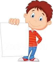 Временная регистрация для детского сада или школы