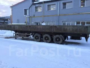 МАЗ 975800. Продается полуприцеп с бортовой платформой , 24 996 кг.