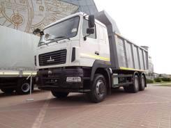 МАЗ 650129-8420-000. Самосвал , 11 596 куб. см., 20 000 кг.