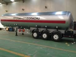 Dogan Yildiz. Газовоз полуприцеп 45 м3, 45,00куб. м. Под заказ