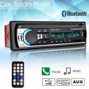 Всеядная магнитола Bluetooth music, MP3 USB, 3.5 AUX in, Fm радио, ДУ