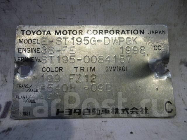 Катализатор. Toyota: Carina, Vista, Celica, Corona, Caldina, Camry, Carina ED, Corona Exiv Двигатель 3SFE