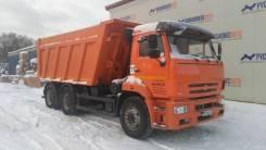 Камаз 6520. Самосвал -43 б/у ( 2017 г. в., 6517 км. ), 11 700 куб. см., 20 000 кг.