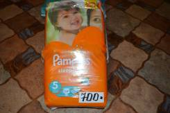 Pampers. 58 шт