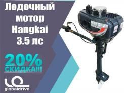Hangkai. 3,50л.с., 2-тактный, бензиновый, нога S (381 мм), 2018 год год. Под заказ
