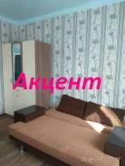 1-комнатная, улица Донбасская 19. агентство, 35 кв.м.