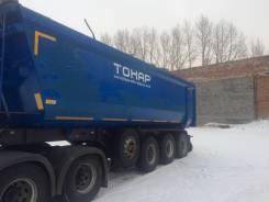 Тонар 9523. Тонар зерновоз 9523, 31 000кг.