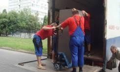 Услуги опытных грузчиков