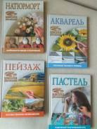 "Серия ""Школа рисования"" 12 книг"