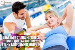 Фитнес тренер от 500 рублей (Первая тренировка бесплатно).