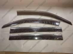 Дефлекторы и ветровики. Toyota Highlander, ASU40, GSU40, GSU40L, GSU45, GVU48 Двигатели: 1ARFE, 2GRFE, 2GRFXE