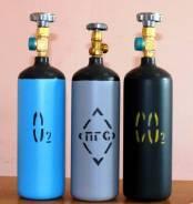 Баллоны азот, кислород, аргон 2л.