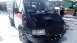 ГАЗ ГАЗель. Продается газель бортовая ГАЗ 33021, 2 400 куб. см., 1 500 кг.