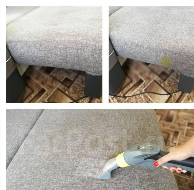 Химчистка Мебели! Мытье натяжных потолков! Уборка офис, Аутсорсинг.