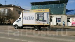 ГАЗ 3302. Продаётся Газ Газель, 2 900 куб. см., 2 500 кг.