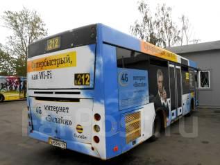 """МАЗ 206. Продается Автобус """"маз-206"""", 25 мест"""