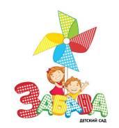 Детский сад. Акция! первый месяц 50% до 25.12.18г