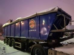 Panav NS 1 36. Продам полуприцеп самосвал panav 36 м3. 2014 г. в, 39 000 кг.