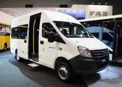 ГАЗ ГАЗель Next. Продам микроавтобус Газель Некст, 2 690 куб. см., 17 мест