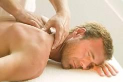 Общий массаж профессионально