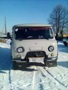 УАЗ 390945. Продается , 2 700 куб. см., 1 000 кг.
