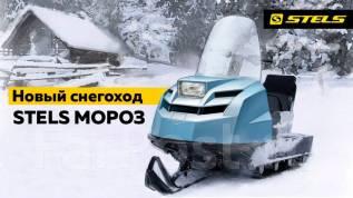 Продам снегоход Stels Мороз 600 S/L