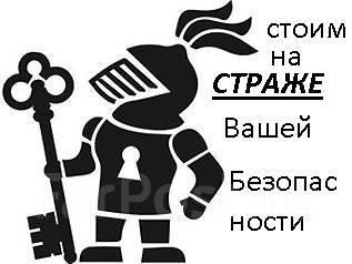 Вскрытие Замков гаража дверей и сейфов их замена перекодировка ремонт