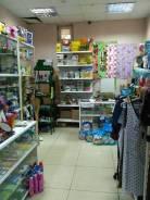 Хорошое торговое помещение. 20 кв.м., улица Днепровская 14, р-н Столетие