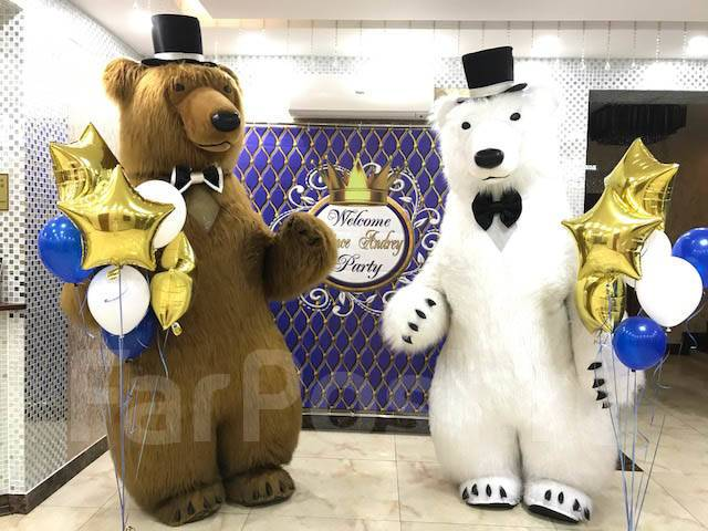 Гигантские Медведи на праздник