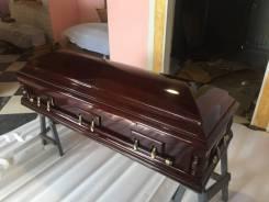 Продажа элитных гробов