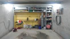 Аренда гаража/малярной