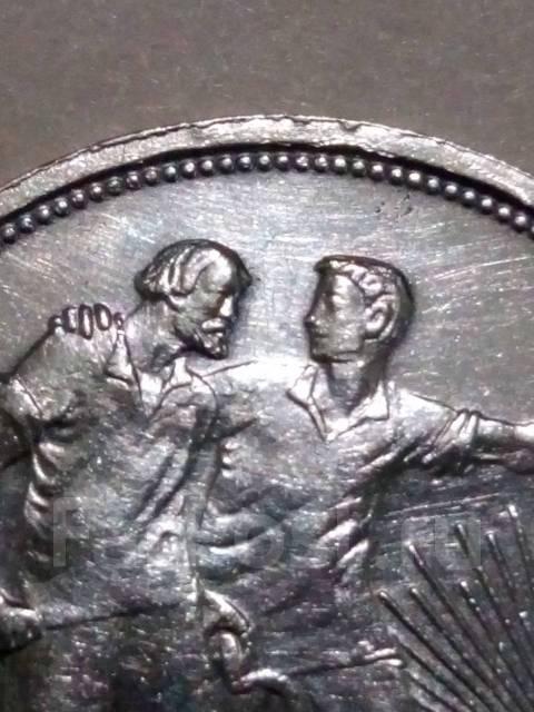 Серебро! Отличный Рубль 1924г. п. л за вашу цену.
