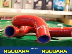 Патрубок. Subaru Forester, SF5, SG5, SG9, SG9L Subaru Legacy, BD2, BD4, BD5, BD9, BG2, BG4, BG5, BG7, BG9, BGA, BGB, BGC Subaru Impreza, GC8, GF8 Двиг...