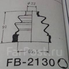 Пыльник шруса. Ford Laser, BG3PF, BG5PF, BG6PF, BG6RF, BG7PF, BG8PF, BG8RF, BHA3PF, BHA5PF, BHA5SF, BHA6RF, BHA7PF, BHA7RF, BHA8PF, BHA8SF, BHALPF, BH...