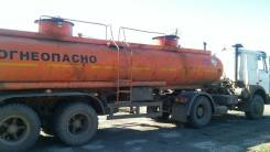 Услуги бензовоза, перевозка гсм