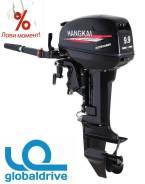 Hangkai. 9,90л.с., 2-тактный, бензиновый, нога S (381 мм), 2017 год год. Под заказ