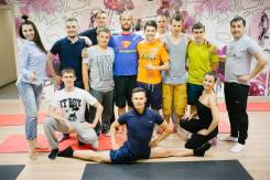 Растяжка стретчинг шпагат Екатеринбург