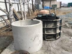Продам форму для заливки колодезных бетонных колец
