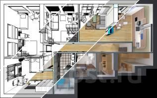 Дизайн интерьера 200 руб. за кв Ремонт Квартир проект