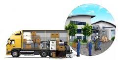 Мебельный фургон, Доставка, Звоните!