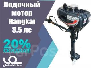 Hangkai. 3,50л.с., 2-тактный, бензиновый, нога S (381 мм), Год: 2017 год