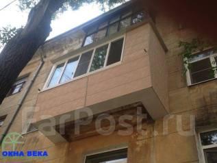 Балконы, лоджии, окна.