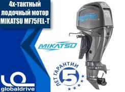 Mikatsu. 75,00л.с., 4-тактный, бензиновый, нога L (508 мм), Год: 2018 год