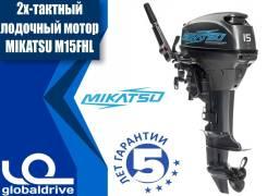 Mikatsu. 15,00л.с., 2-тактный, бензиновый, нога L (508 мм), Год: 2018 год