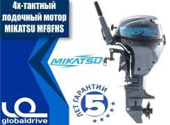 Mikatsu. 8,00л.с., 4-тактный, бензиновый, нога S (381 мм), 2018 год год