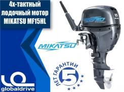 Mikatsu. 15,00л.с., 4-тактный, бензиновый, нога L (508 мм), Год: 2018 год