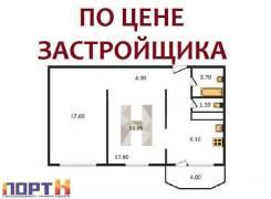 2-комнатная, улица Нейбута 135. 64, 71 микрорайоны, агентство, 53 кв.м.