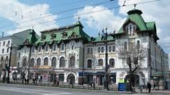 Продам здание в центре Хабаровска. Центр, р-н центральный